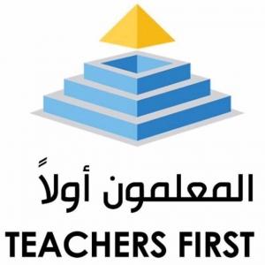 Teachers First Egypt Logo