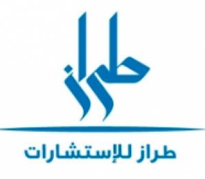 Teraz Logo