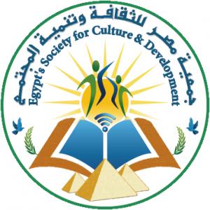 Egypt's Society for Culture Development ESCD  Logo