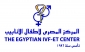 Reception and Front Office Manager at The Egyptian IVF Center