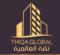 Sales Agent at Thiqa Global