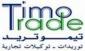 Sales Representative - Lab Division at Timo Trade