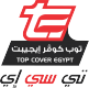 Jobs and Careers at Top Cover egypt Egypt