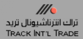 Jobs and Careers at Track Int'l Trade Egypt