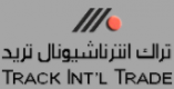 Jobs and Careers at Track International Trade Egypt