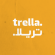 Office Manager at Trella