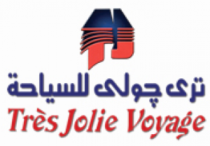 Tres-Jolie-Group-Egypt Logo