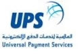 Jobs and Careers at Universal Payment Services Egypt