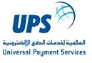 Universal Payment Services Logo