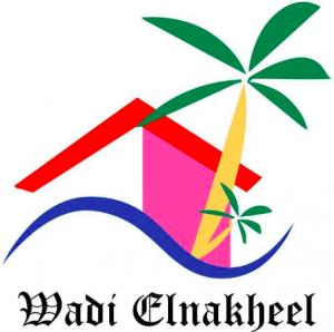 Wadi ELnakheel Logo