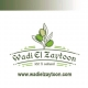 Export Sales Specialist - (Fruits & Vegetables)