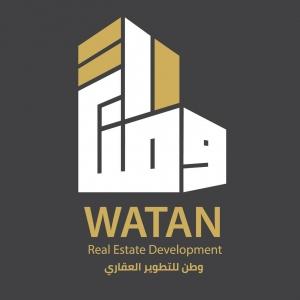 Watan real estate development  Logo