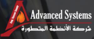 Watania For Advanced Systems  Logo