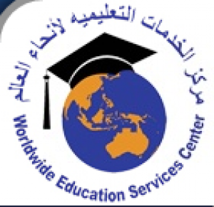 Worldwide Education Services Center  Logo