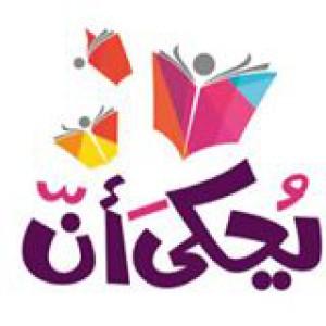 Yo7ka Anna Bookstore Logo