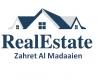 Senior Property Consultant (Real Estate Sales)