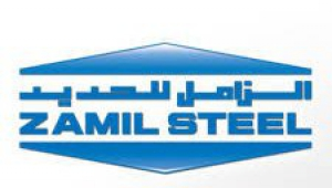 Zamil Steel Buildings Co Logo