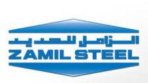 Zamil Steel Buildings Co Logo