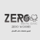 Jobs and Careers at Zero Dental Clinic Egypt