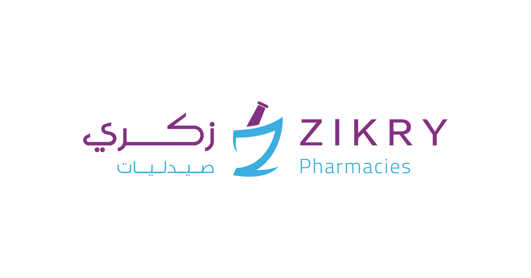 Job: Pharmacist/Heliopolis at Zikry-Pharmacies in Cairo