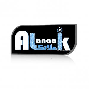 A3lanak-Egy Logo