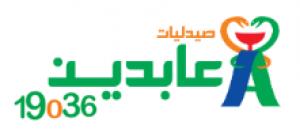 abdeen pharmacy Logo