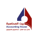 Jobs and Careers at Accounting House Egypt