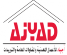 Jobs and Careers at Ajyad Metal Works,General Contracting and Supplies Egypt