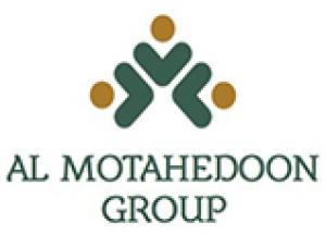 al motahedoon Logo