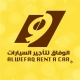 Jobs and Careers at al wefaq rent a car Egypt