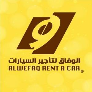 al wefaq rent a car Logo