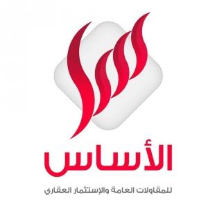 alas-ass contraction  Logo