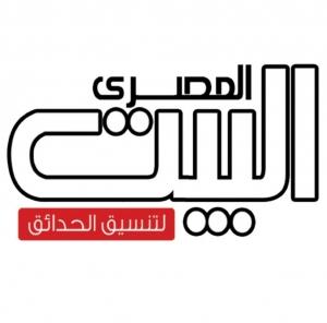 albeit almasry for landscape Logo