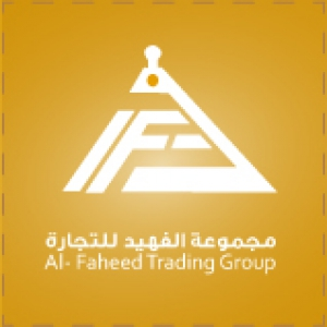 alfaheed group Logo