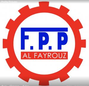 alfayrouz Logo