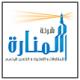 Jobs and Careers at almanara Egypt