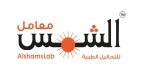 Jobs and Careers at alshams labs Egypt