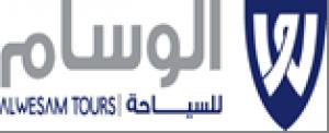 alwesam Logo