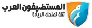 Arab Hosters Logo