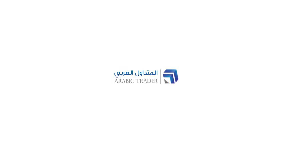 صورة Job: Graphic Designer at Arabic Trader in Giza, Egypt