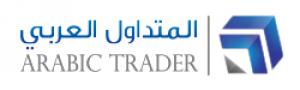 Arabic Trader Logo