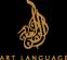 Front End Web Developer - Ismailia at art language