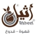 Operations Manager - Jeddah