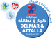 Jobs and Careers at delmar & attalla pharmacies Egypt