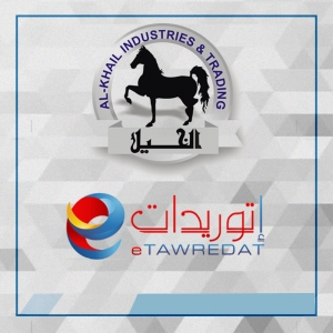 eTawredat Logo