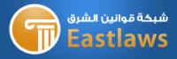 Jobs and Careers at East Laws Egypt