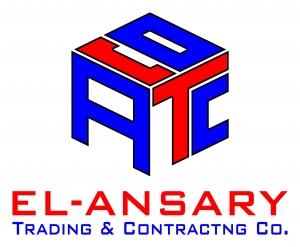 el-ansary trading Logo