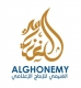 Jobs and Careers at El Ghonemy For Media Egypt