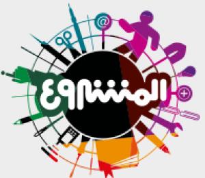 El Mashrou3 Logo