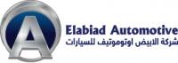 Jobs and Careers at elabiad auto Egypt